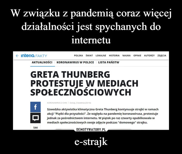 e-strajk –