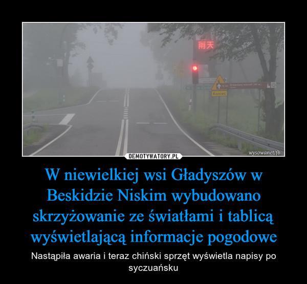 W niewielkiej wsi Gładyszów w Beskidzie Niskim wybudowano skrzyżowanie ze światłami i tablicą wyświetlającą informacje pogodowe – Nastąpiła awaria i teraz chiński sprzęt wyświetla napisy po syczuańsku